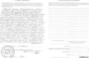 дневник по преддипломной практике бухгалтера заполненный образец