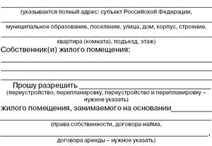 образец заявления на исправление описки в решении суда - фото 5