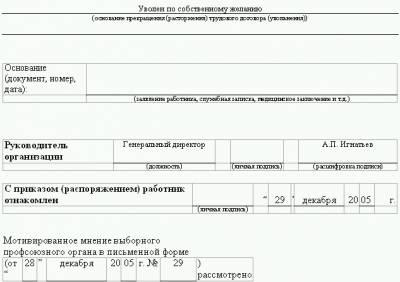 приказ на опечатывание помещений образец - фото 10