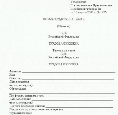 приказ на опечатывание помещений образец - фото 5