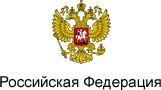 Приказ о гербовых бланках следственного комитета российской федерации