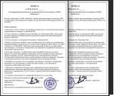 Образец приказа о возложении ответственности за пожарную безопасность