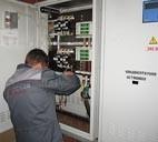 Приказ ответственного за электробезопасность образец