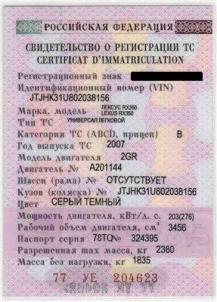 Бланк приказа о назначении ответственного лица за бдд