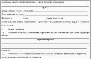 образец договор поставки инкотермс 2010